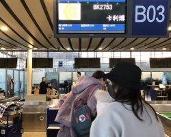 开始办理托运,卡利博是我们的目的地,长滩岛的机场名称