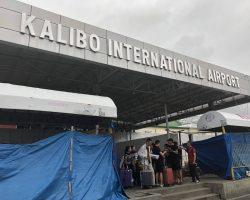 卡力博机场门口,进站、出门都是这一个地方