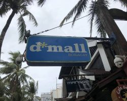 D`MALL的地标性建筑,后来沿着白沙滩走了一段距离后,发现每隔一段距离都有一个这样的牌子,所以如果定位路线的话,最好不要把这个标志当做参考物,太多了...很容易走错