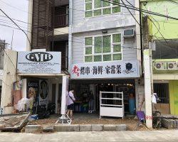 我们从北京出发,没想到在长滩岛能够遇到这么亲切名字的饭店,中午就在这里吃了,老板一家也是北京人