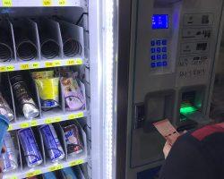 自动售货机,有卖燕窝的