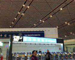 终于回到了北京